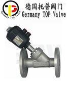 德国进口气动法兰角座阀-您身边的阀门专家