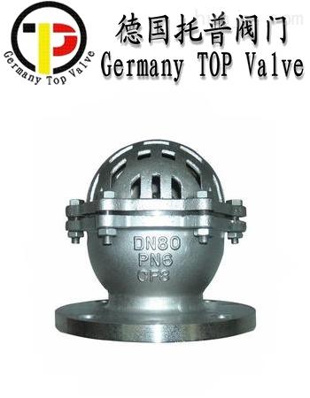 德国进口底阀-您身边的阀门专家