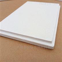 豪瑞岩棉玻纤叠级板提供个性化色彩吊顶方案