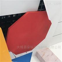 岩棉玻纤板垂片用于体育场