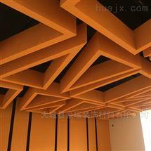 豪瑞岩棉玻纤垂片板造型奇特