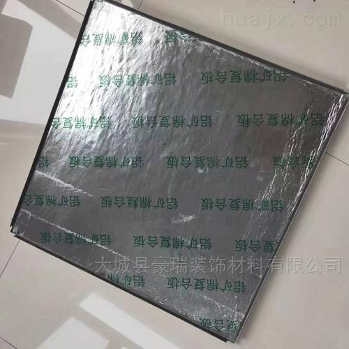 豪瑞岩棉玻纤板,铝制艺术天花板