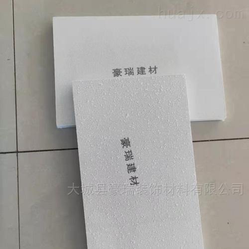 天津岩棉玻纤板吸音抗菌适用于医院