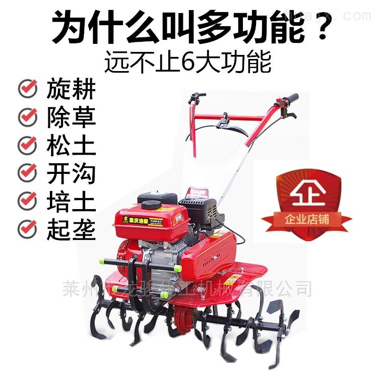 农用汽油旋耕机 四驱微耕机