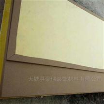 玻纤板 玻璃棉属于玻璃纤维中的一个类别