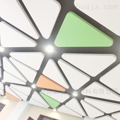 安徽岩棉玻纤造型板是极好的吊顶材料
