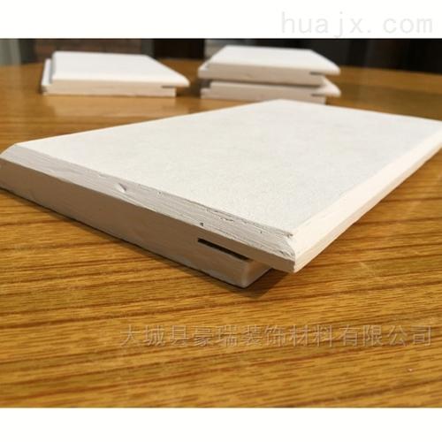 豪瑞品牌岩棉玻纤超越暗插板不显龙骨