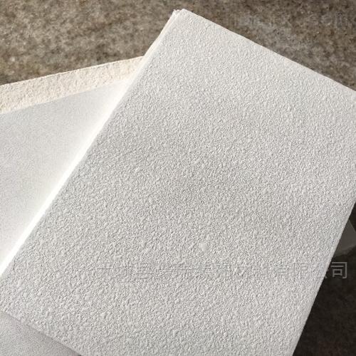 豪瑞平面玻纤天花板属不燃物质
