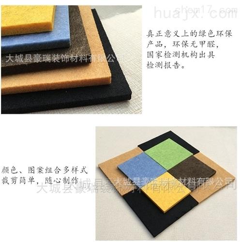 豪瑞岩棉板聚酯纤板创意新颖造型漂亮