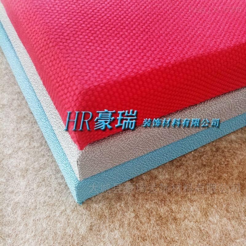 扬州岩棉玻纤吸音板可做布艺造型