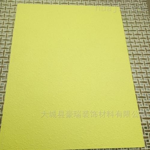 岩棉吸音天花板且颜色多样装饰效果极好