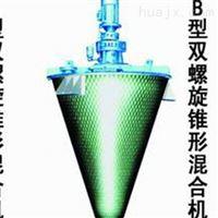 山东龙兴双螺旋锥形混合机设备厂家
