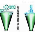 龙兴化机 双螺旋搅拌机