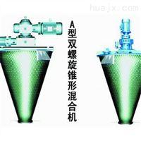 DSH厂家供应DSH悬臂双螺旋锥形混合机