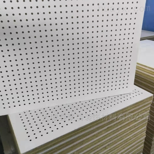 岩棉玻纤板机房硅酸钙穿孔吸音板