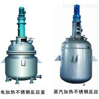 龙兴集团制造高压反应釜