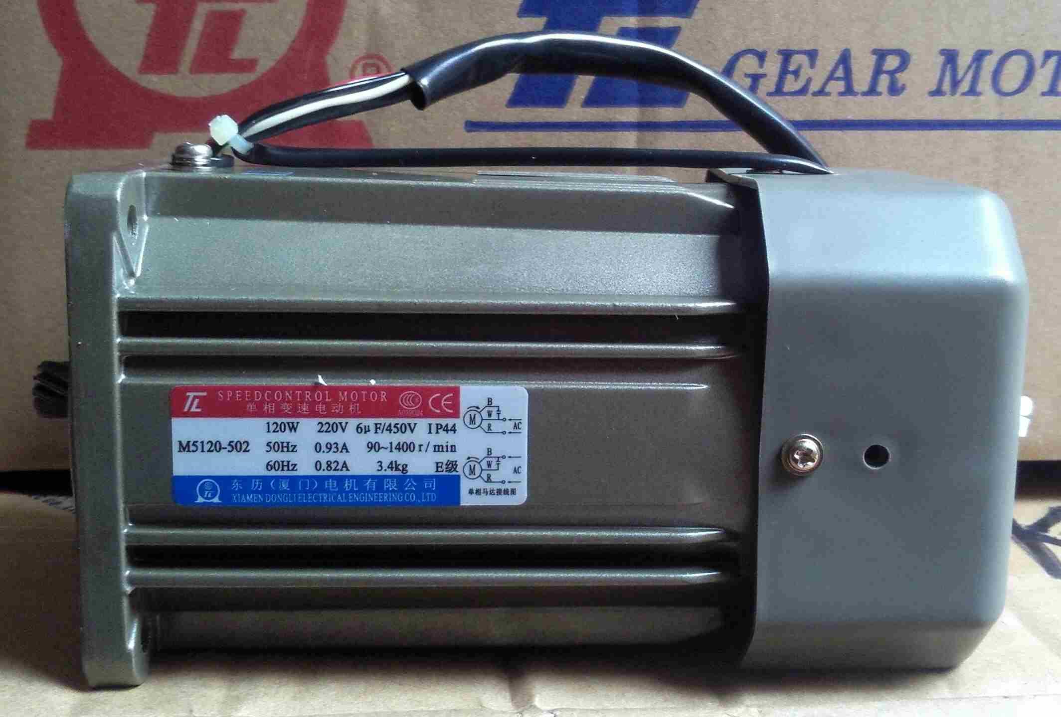 东历电机调速:M5120502 马力HP:120W 电压V:220V 可配减速箱:4GN,5GUK,5GUKB 可配减速比:3:11800:1 可配调速器:US02,SS32 可附电磁刹车器 东历电机选型的依据是什么--电流 静力矩一样的电机,由于电流参数不同,其运行特性差别很大,可依据矩频特性曲线图,判断电机的电流(参考驱动电源、及驱动电压).