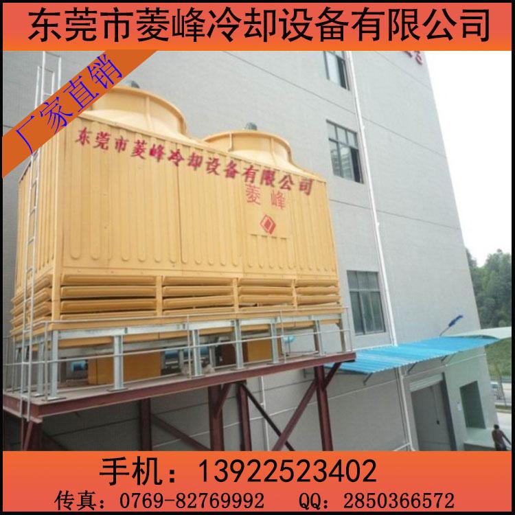 塔供应广东珠海横流式冷却塔