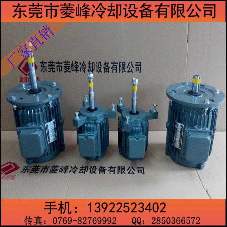 冷却塔电机 冷却塔电机|冷却塔配件风机|冷却塔专用4