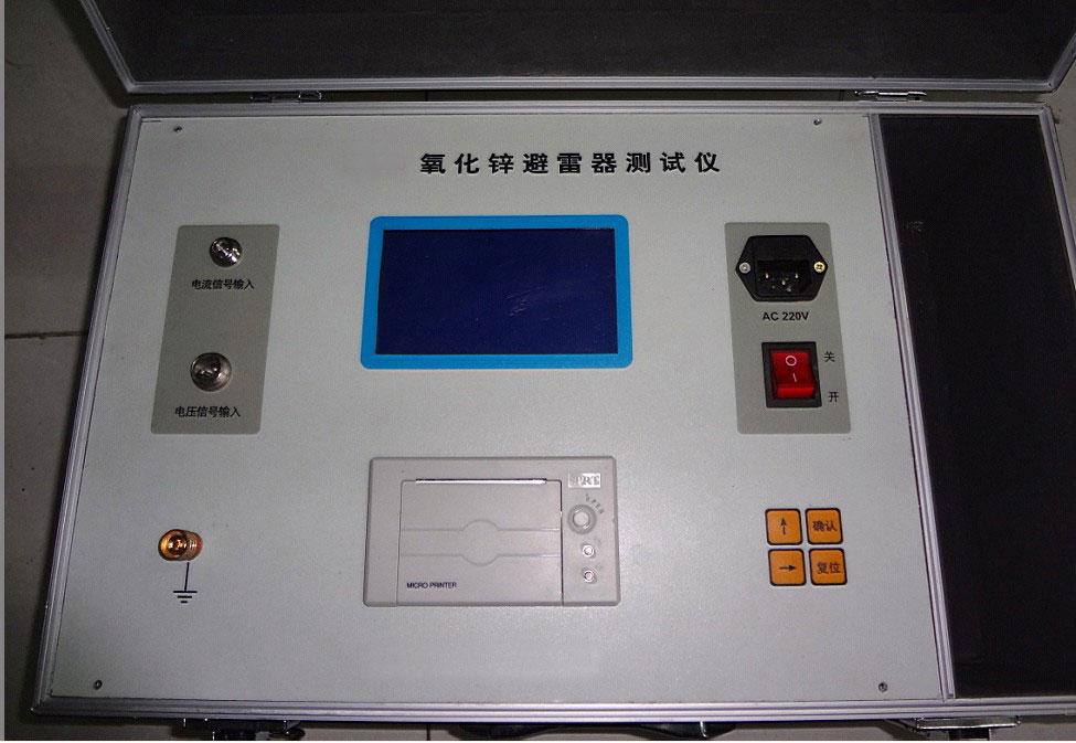 销售现货|避雷器放电计数器校验仪|氧化锌测试仪