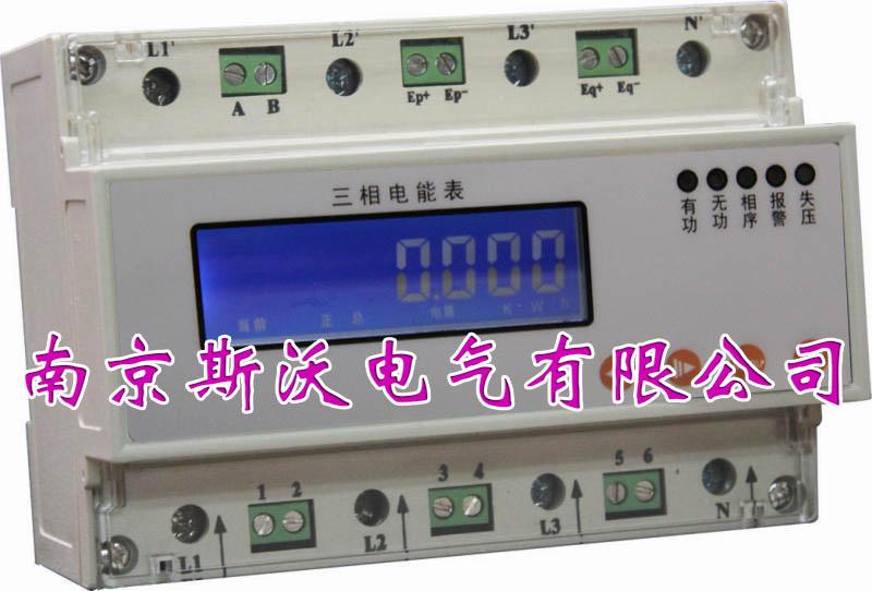 BQ8M-H技术指标: 监控容量:512台传感器,8台区域分机,大于64台传感器时需加区域分机 显示方式:中文点阵LCD液晶 输入输出模块:内置远程智能I/O模块 声光报警模块:内置喇叭,蜂鸣器,高亮LED指示灯 备用电源:DC24V 输出供电电缆要求:ZR-RVV2*2.0mm,距离超过500m时可通过电源中继器延长供电传输距离 输出通讯电缆要求:ZR-RVSP-2*1.