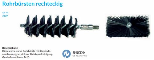 ZEINTRA 209系列矩形管刷 永利平台ize-industries