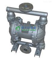 QBY铝合金F46膜片气动隔膜泵