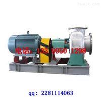 ECP型混流式蒸发器强制循环泵|取代轴流泵广泛应用于各类蒸发结晶项目