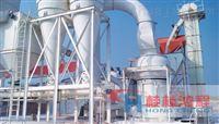 湖北宜昌小型高产量400目膨润土雷蒙磨粉机