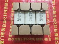 西门子3NE5627-0C开关熔断器