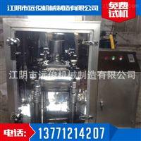 远俊机械专业生产不锈钢粉碎机振动磨