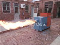 40万大卡优质生物质燃烧机价格