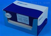 鱼促黄体激素检测试剂盒