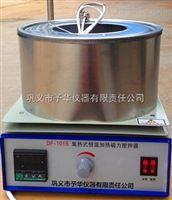 智能恒温磁力搅拌器控温精度高使用方便