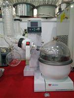 新一代智能型旋转蒸发器采用专用控制程序性能稳定