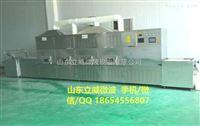 济南地区锂电池烘干机/锂电池微波烘干设备