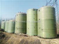 40立方二手玻璃钢储罐的运输方式