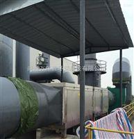 有机酸废气处理设备