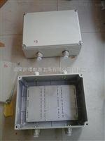 EJX增安型接线箱