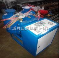 供应重庆聚氨酯发泡机