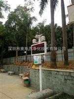 广西南宁北海玉林柳州钦州工地灰尘污染在线监测设备