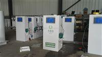 景洪市高纯型全自动二氧化氯发生器设计采用要素对比原则