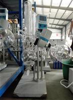 2升容量的旋转蒸发仪就选予华YRE-201D