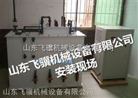 达州二氧化氯生活污水处理设备价格