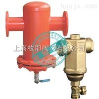 上海螺旋型除污器
