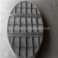 丝网除沫器304不锈钢