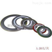 河北省大城县内外环金属缠绕垫片专业生产厂家