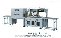深圳厂家封切机 全自动边封收缩包装机GPL-5545C+