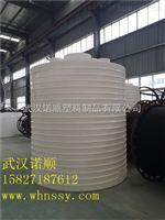保康10立方灌浆剂储罐生产商