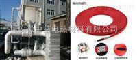 浙江伴热电缆厂家_ Z新浙江伴热电缆报价
